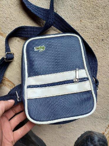 Ostalo | Novi Banovci: Lakosta torbica ocuvana povoljno