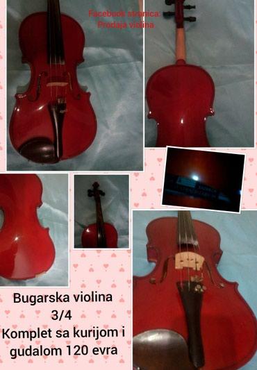 Bugarska 3/4 violina, 120e - Pozarevac