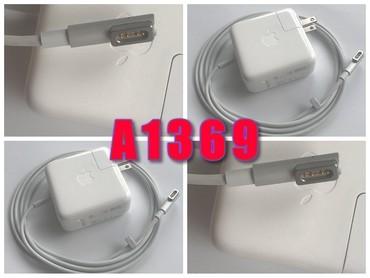 en ucuz apple macbook - Azərbaycan: Adapter Apple MacBook A1369AC - 45 WOutput – 14.5 V / 3.1 AQiymət –
