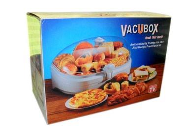 Хлебница вакуумная в Бишкек