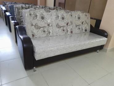 раскладной кастет в Кыргызстан: Здравствуйте!!! продаю новый раскладной хороший диван, есть ещё другие