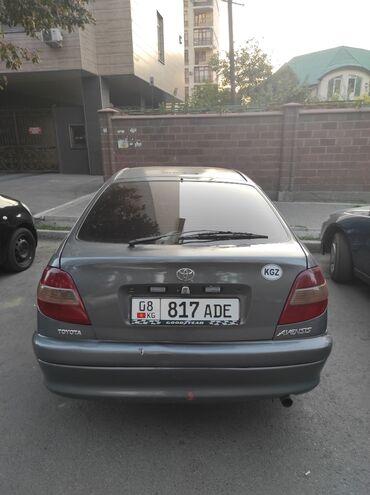 Toyota Avensis 1.8 л. 2001 | 165000 км