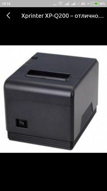 Xprinter XP-Q200 – отличное решение для в Бишкек
