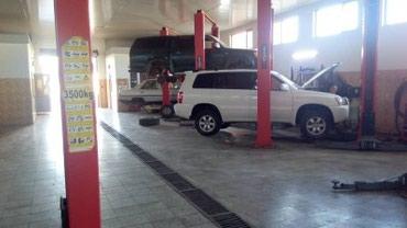 развал схождения в Кыргызстан: СТО СтопудовоСтопудовое здоровье твоего авто.Профессиональный ремонт:*