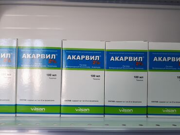 Акарвил 2% (Флуметрин 2%)Имеет инсектицидные и акарцидные действия