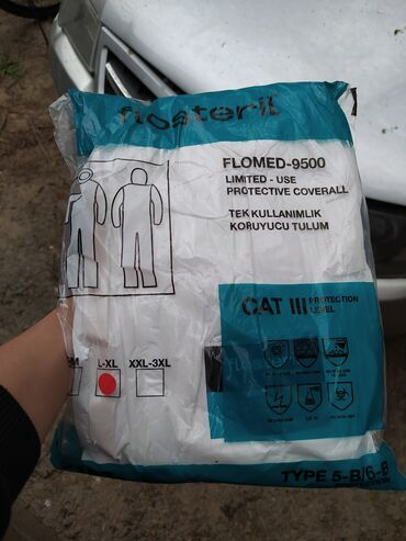 Медтовары - Кант: Медицинские комбинезоны, турецкие  FLOSTERIL FLOMED-9500