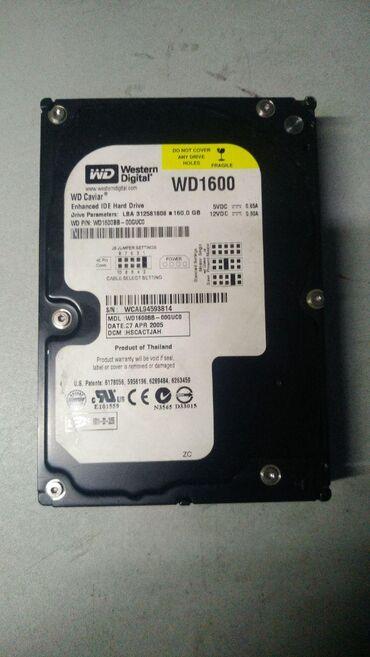 Жёсткий диск ata wd 160gb 400сом 3-дня на проверку