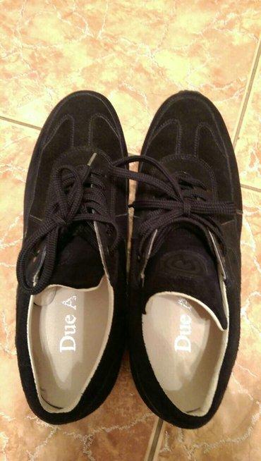Nove kozne cipele jednom obuvene. Vel 41 - Beograd
