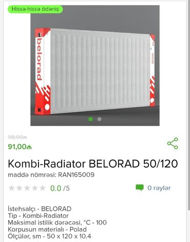 İstehsalçı - BELORAD 50/120Tip - Kombi - Radiator Maksimal istilik