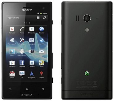 Sony xperia xa rose gold - Azerbejdžan: Sony xperia lt 26w ehtiyyat hisseleri satilir