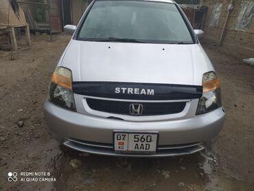 Автомобили в Ак-Джол: Honda Stream 2 л. 2002   2600 км