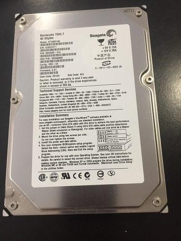 500g hdd в Кыргызстан: Жесткий диск внутренний HDD 40GB,7200rpm Seagate Barracuda ATA100