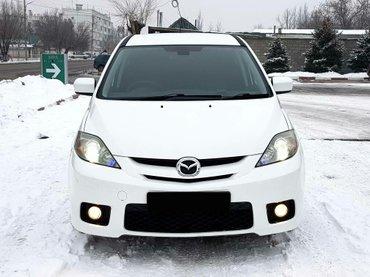 Mazda PREMACY 2005 в Бишкек