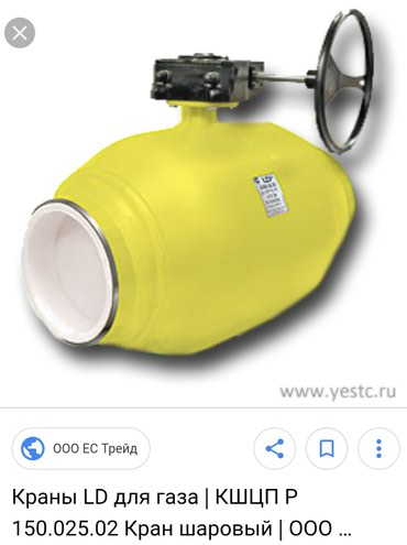 шаровые краны нефтяные в Кыргызстан: Стальные и латунные шаровые краны LD РОССИЯ для воды и газа