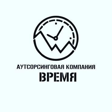 купля продажа недвижимости in Кыргызстан | ПРОДАВЦЫ-КОНСУЛЬТАНТЫ: Купля-продажа всей недвижимости!Съём-сдача всей