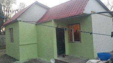 продаётся не большой дом  Район ЛЕБЕДИНОВКА (ВОЛНА) времянка 3 КОМНАТЫ в Бишкек