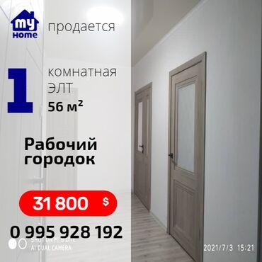 продаю 1 комнатную квартиру в бишкеке в Кыргызстан: Продаю срочно 1 комнатную квартиру 53 м² 1 этаж из 10, Гагарина/Баха
