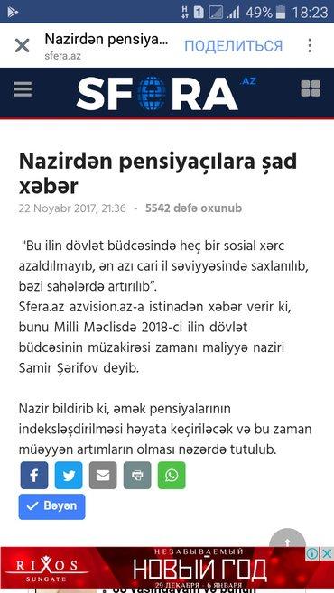 Bakı şəhərində dd