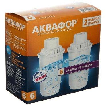 фильтры для очистки воды аквафор в Кыргызстан: БЕСПЛАТНАЯ ДОСТАВКА! Аквафор в6 (в100-6) комплект из 2-ух штук общим