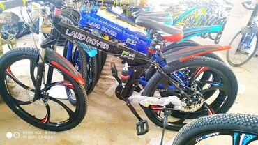 Велосипеды для вас велосипеды продаю Оргинал качественный Велосипеды