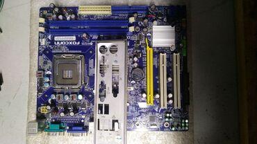 Материнская плата Foxconn G31MXP 2 x DDR2 LGA775 PCI-E x1: 1 слотЦена