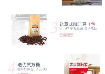 рожковая кофеварка с капучинатором в Кыргызстан: Кофеварка Мощность 1000w 220v-50hz Емкость 1. 2 л Вес 3 кг Цена с дост
