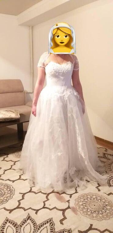 Свадебное платье, размер42-46