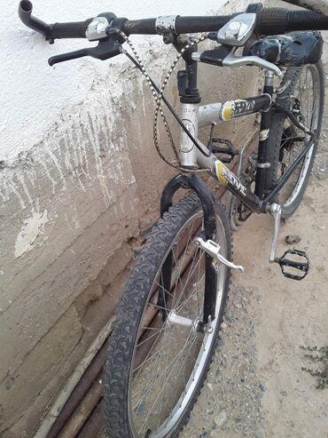 Спорт и хобби - Бостери: Велосипеды