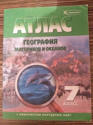 atlas mira - Azərbaycan: Cografiya Atlas