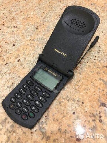 Motorola e1120 - Azerbejdžan: Bu madel ve buna oxshar madeleri aliram kimde var watsap 24 saat aldiv