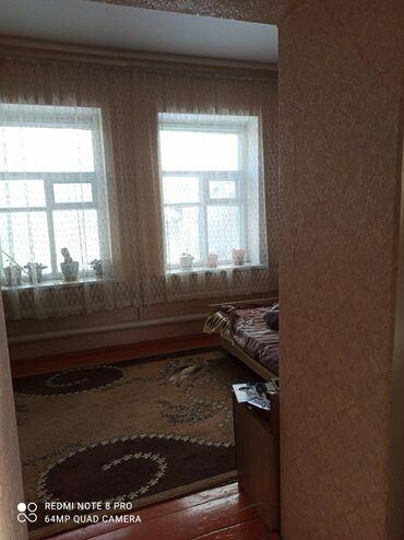 Продам - Тип предложения: от собственника - Бишкек: Продам Дом 100 кв. м, 5 комнат
