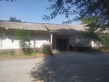 fuzhery dlja molodyh na svadbu в Кыргызстан: Продам 10 соток от собственника