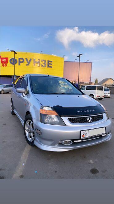 краска по металлу бишкек in Кыргызстан   ПИЛЫ: Honda Stream 2 л. 2001