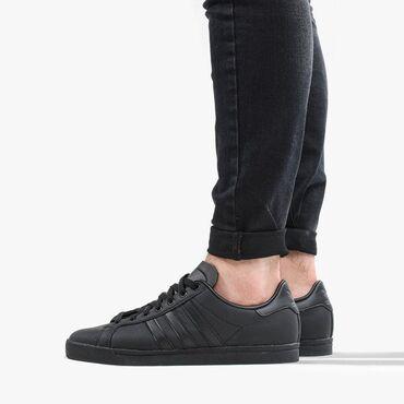 Licni oglasi - Srbija: Adidas 44 2/3(28.5cm) Originals Coast Star NOVOPatike su nove i
