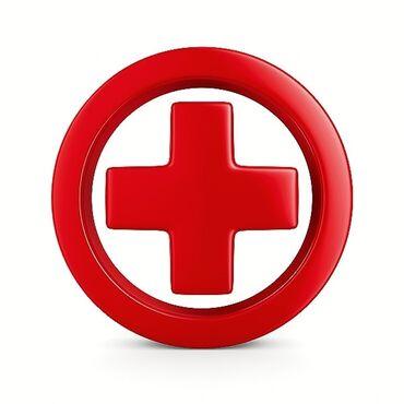 чепчики медицинские бишкек в Кыргызстан: Другая мед. специализация | Внутримышечные уколы, Внутривенные капельницы, Другие медицинские услуги