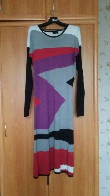 """Трикотажное платье """"glance"""". размер 46-48"""
