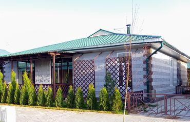 дом на иссык куле купить в Кыргызстан: 83 кв. м 4 комнаты, Теплый пол, Евроремонт, Парковка