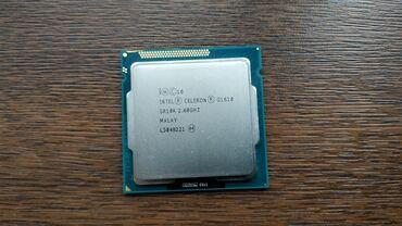 Продам процессор - Intel Celeron G1610