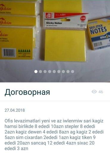 Bakı şəhərində Tecili satilir ofis levazimatlari