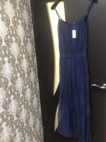 Сарафан, новый, покупала в Италии, размер s-m( 36-44), цвет темно-сини