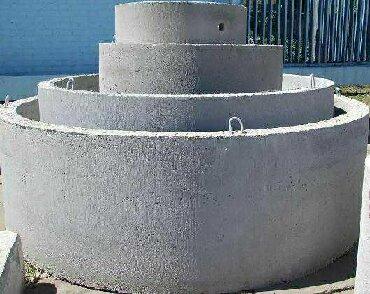 Жби кольца для септика и туалета