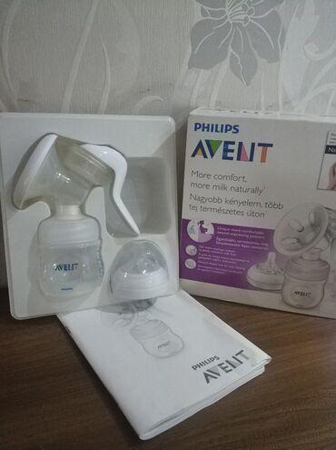 avent philips в Кыргызстан: Молокоотсос Avent оригинал. Покупали в Неман. Не пригодился