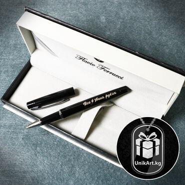 Металлические ручки с гравировкой, с Вашим текстом!Отличный подарок