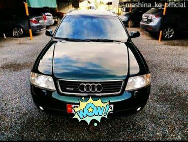 audi a6 3 mt в Кыргызстан: Audi A6 2.5 л. 2001
