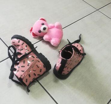 Parizu jennifer - Srbija: Divne nove cipelice za devojčice br 22 UVOZ Pariz Novo SNIŽENJE