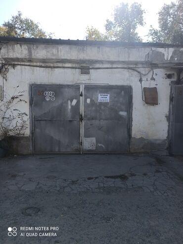 Гаражи - Кыргызстан: Продаются 2 кирпичных гаража, железная крыша, свет, погреб, смотровая