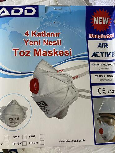 цена тир в Кыргызстан: В наличии!Респиратор защита FFP3Производство ТурцияОПТОМ выше
