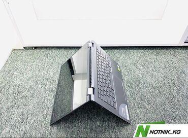 Ноутбуки и нетбуки - Бишкек: Ультрабук/Трансформер-Lenovo-модель-YOGA520-процессор-core