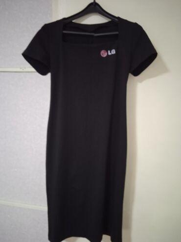 длинное черное платье с разрезом в Кыргызстан: Продам чёрное стрейчевое платье. 44 размера. Длина классическая чуть