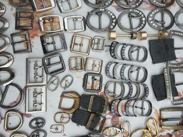 Фурнитура для обуви и сумок,краюики,застёжки,кольца,петли и так далее